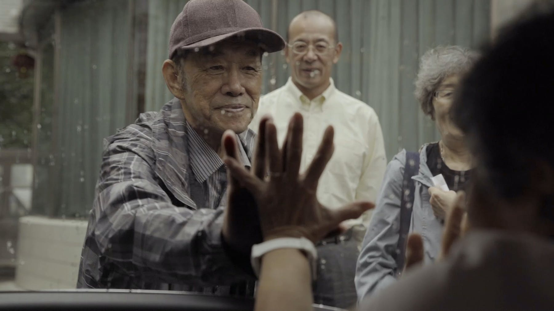 Image 1 de Heidi en Chine